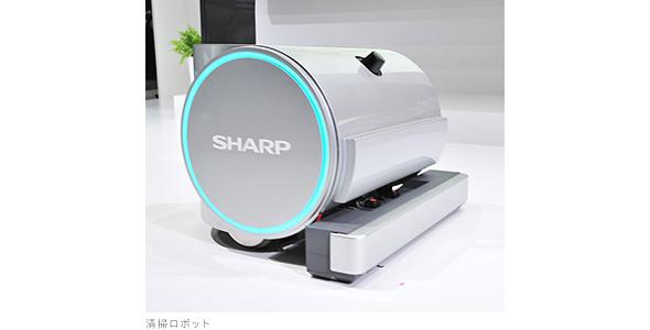 シャープの業務用ロボット掃除機