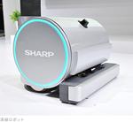 シャープが全く新しいお掃除ロボットを開発?と思ったら業務用だった